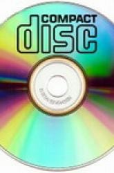 Компакт-диск с материалами Ставропольской конференции